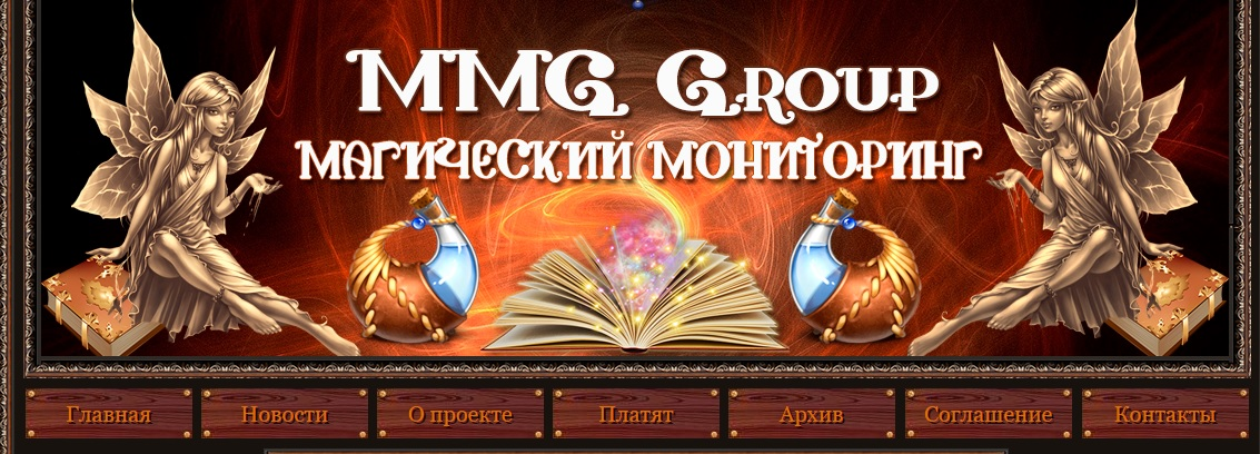 Mmgame-group